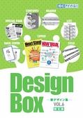 DesignBox6