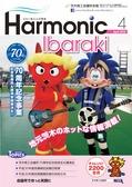 harmonic201804
