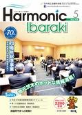 harmonic201805