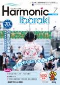 harmonic201807