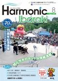 harmonic201808