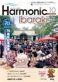 harmonic201810