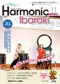 harmonic201811