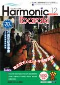 harmonic201812