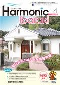 harmonic201904