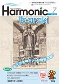 harmonic201907