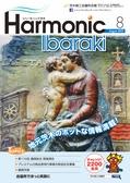 harmonic201908