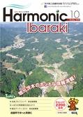 harmonic201910