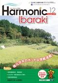 harmonic201912