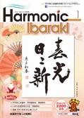 harmonic202001