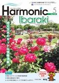 harmonic202005