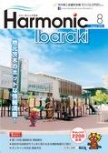harmonic202008