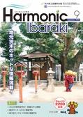 harmonic202009