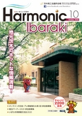 harmonic202010