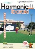 harmonic202011