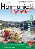 harmonic202012