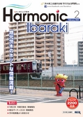 harmonic202102