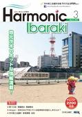 harmonic202103