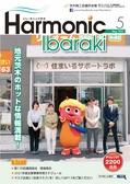 harmonic202105