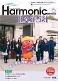 harmonic202106