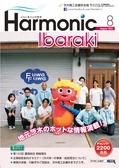harmonic202108