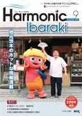 harmonic202109