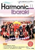 harmonic202111